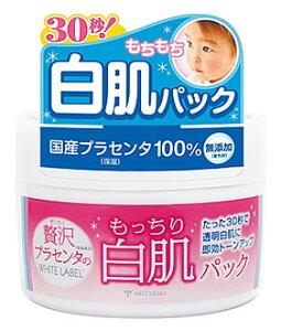 ミックコスモ ホワイトラベル 贅沢プラセンタのもっちり白肌パック (130g) 美容液パック