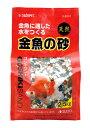 スドー スターペット 金魚の砂 ゴシキサンド S-8924 (2.5kg) 淡水魚専用 底床材