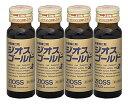 【第2類医薬品】ゼリア新薬 ジオスゴールド (50mL×4本パック) ドリンク剤 滋養強壮 肉体疲労