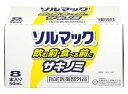 大鵬薬品工業 ソルマック5 (50mL×8本パック) ソルマック 健胃清涼剤 【指定医薬部外品】