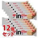 《セット》 森永製菓 ウイダーinバー プロテイン ウェファーナッツ (36g×12個入) バランス...