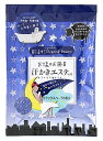 マックス お塩のお風呂 汗かきエステ気分 リラックスナイト 分包 (35g) 入浴剤 バスソルト