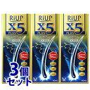 《セット販売》 大正製薬 リアップX5プラス ローション (60mL)×3個セット リアップ 壮年性脱毛症 発毛剤   くすりの福太郎