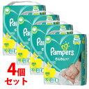 《ケース》 P&G パンパース さらさらケア テープ スーパージャンボ 新生児 5kgまで 男女共用 (90枚)×4個 ベビーおむつ テープタイプおむつ 【P&G】