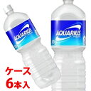 《ケース》 コカ・コーラ コカコーラ アクエリアス ペコらくボトル (2L×6本) 【4902102113724】