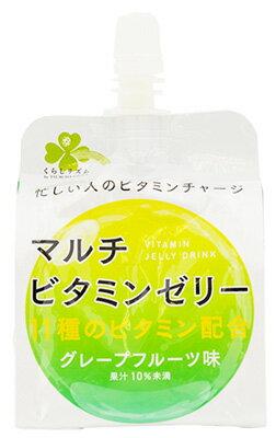 くらしリズム リブ・ラボラトリーズ マルチビタミンゼリー グレープフルーツ味 (180g) ゼリー飲料 11種のビタミン配合