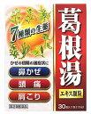 【第2類医薬品】北日本製薬 葛根湯エキス顆粒SKT (30包) 鼻かぜ 頭痛 肩こり