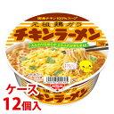 《ケース》 日清食品 チキンラーメン どんぶり (85g)×12個 カップめん ラーメン ※軽減税率対象商品