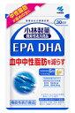 小林製薬 小林製薬の機能性表示食品 EPA DHA 30日分 (150粒) ※軽減税率対象商品 【送料無料】 【smtb-s】
