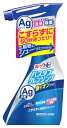 【特売】 ライオン ルックプラス バスタブクレンジング 銀イオンプラス ハーバルグリーンの香り 本体 (500mL) お風呂用洗剤