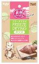 ペティオ 素材そのまま フリーズドライ For Cat カツオ (9g) 猫用おやつ キャットフード
