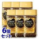 《セット販売》 ネスレ ネスカフェ ゴールドブレンド (80g)×6個セット インスタントコーヒー 瓶 ※軽減税率対象商品