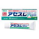【第3類医薬品】ライトなミント味で女性、若年層におすすめ!佐藤製薬 アセスL 120g