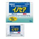 【第2類医薬品】胃の痛み・胃酸過多・飲みすぎに!佐藤製薬 イノセアグリーン 16包