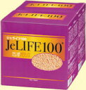 大豆完全栄養食「ジュライフ100」、おなかの大掃除「イサゴール50億」、燃焼系ハーブ「バラモン」のセットです★たった20日間で劇的効果★パンチャカルマ・ダイエットシステムセット
