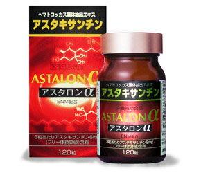 Harasawa medicine manufacture Asta Ron α 120