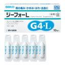 【第(2)類医薬品】佐藤製薬 G4・L ジーフォーL 坐剤 10個入