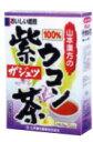 山本漢方 紫ウコン(ガジュツ)茶100% 2g×32包