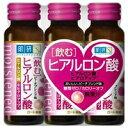 肌研(ハダラボ) 飲むヒアルロン酸 50mL×3本