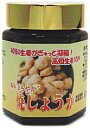 ☆まじりっけなしの高知産生姜100%使用!粉末焼きしょうが 30g