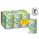 ☆コレステロールが高めの方に!大正製薬 Livita(リビタ) コレスケア 150g×60缶セット【特定保健用食品】