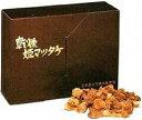 ☆日本で育まれた大自然の力!日本食菌工業 乾燥姫マツタケ 300g