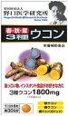 楽天薬のきよし☆タイムセール6個セットで20%OFF!野口医学研究所 春・秋・紫3種ウコン 90g(375mg×240粒)×6個セット