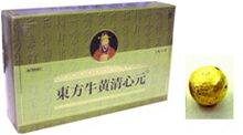 【第2類医薬品】明治薬品 東方牛黄清心元 10丸×12個セット
