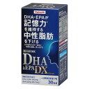 ☆記憶力を維持し中性脂肪を下げる!ヤクルトヘルスフーズ DHA&EPA DX 210粒【機能性表示食品】