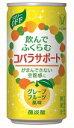 ☆単品よりも20%お得!大正製薬 コバラサポート グレープフルーツ風味 185ml×60缶入り(2ケ