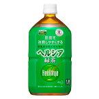 ☆体脂肪が気になる方に!花王 ヘルシア緑茶 1L×24本セット(2ケース)