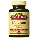 ★ダイエット、スポーツ、偏食しがちな時に。大塚製薬ネイチャーメイドカルシウム (140粒入・70日分)