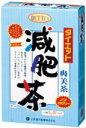 山本漢方 ダイエット減肥茶 5g×32包