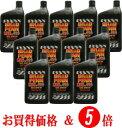 BRAD PENN(ブラッド・ペン)GRADE1 High Performance Oil Partial Synthetic(ブラッドペン 4輪用エンジンオイ...