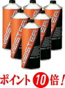 MEISTER 900 FX(マイスター・900 FX)【エンジンオイル】1Lボトル×6本セット