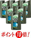 YACCO MVX 500 4T(ヤッコー・MVX 500 4スト用)【ヤッコの2輪用オイル】1Lボトル×6本セット