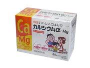 カルシウムαーMg80袋炊飯・料理用 1個