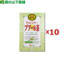 【送料無料】【お得な10個セット】プアール茶 【健康茶】 ティーパック114g( 3g×38袋 ) (黒茶)