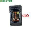 【送料無料】【10個セット】特撰黒烏龍茶 4g×30包 ティーバッグ【健康茶】
