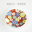 九谷焼 縁起豆皿(小皿単品)梅菊 青郊窯