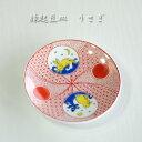 九谷焼 縁起豆皿(小皿単品)うさぎ 青郊窯