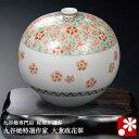 九谷焼 4号 花瓶 梅詰(台付) 大兼政花翠