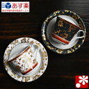 九谷焼 ペア コーヒーカップ & ソーサー セット 鉄仙花( 陶器 和風 誕生日 銀婚式