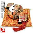 九谷焼 打ち出の小槌 鶴亀盛