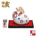 九谷焼 亥 花文(高11.5cm)- 干支 置物 猪 平成31年度