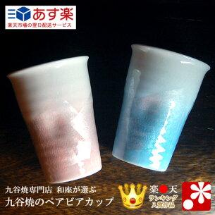 ビアカップ ビアグラス