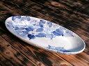 九谷焼・窯元楕円盛皿 藍椿