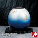 九谷焼 5.8号 花瓶 銀彩双鶴(飾台付)