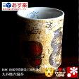 【九谷焼】寿司湯のみ 六瓢(無病)(ゆのみ 湯呑み 湯呑)【02P28Sep16】
