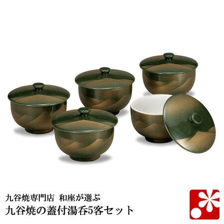 【九谷焼】蓋付き 湯呑み 5客 セット 金連山